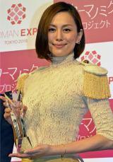 米倉涼子、脚のコンプレックス告白 (18年05月20日)