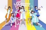 9月22日の中野サンプラザ公演で解散するPASSPO☆