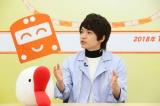 第9話&第10話では宇崎竜童とのW主演も決定