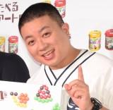 チョコプラ松尾、結婚を発表 (18年05月21日)