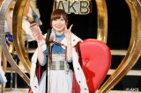 第9回女王の指原莉乃(前回のAKB選抜総選挙より)