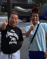 出川哲朗と堀内健が4度目のANNに挑戦