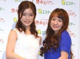 ミュージカル『赤毛のアン』制作記者発表会に出席した(左から)美山加恋、さくらまや (C)ORICON NewS inc.