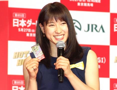 JRA『日本ダービーロード』オープニングイベントに出席した土屋太鳳 (C)ORICON NewS inc.