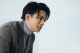AbemaTVオリジナルドラマ『会社は学校じゃねぇんだよ』より (C)AbemaTV