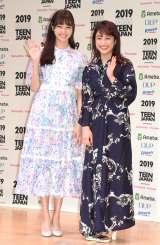 ワンピース姿で登場した(左から)新川優愛、平祐奈 (C)ORICON NewS inc.