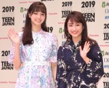 『2019ミス・ティーン・ジャパン』の開催発表会見に出席した(左から)新川優愛、平祐奈 (C)ORICON NewS inc.