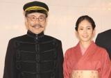 映画『ソローキンの見た桜』製作発表会見に出席した(左から)イッセー尾形、阿部純子