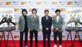 『大阪文化芸術フェス2018』開催記者発表会に出席したウルフルズ、松井一郎知事