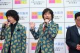 『大阪文化芸術フェス2018』開催記者発表会の模様