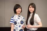Eテレで放送される米ドラマ『スクール・オブ・ロック』に吹替声優に佐倉綾音(左)、雨宮天(右)が決定(C)NHK