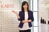 28日放送のフジテレビ系連続ドラマ『コンフィデンスマンJP』第8話に出演するりょう (C)フジテレビ