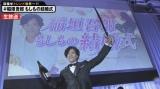 """『72時間ホンネテレビ』より 稲垣吾郎の""""もしもの結婚式"""""""