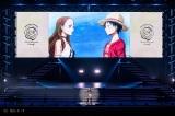 主題歌を担当しているアニメ『ONE PIECE』とコラボ映像も