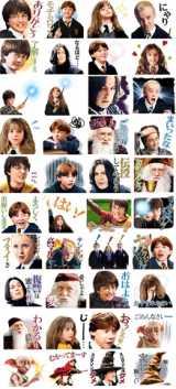 『ハリー・ポッター』実写LINEスタンプ全40種類 (C)&  Warner Bros. Entertainment Inc. Publishing Rights(C) J.K. Rowling. (s18)