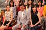 23日放送のフジテレビ系トークバラエティー『梅沢富美男のズバッと聞きます!』の模様(C)フジテレビ