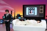 5月29日放送予定、テレビ東京『マツコ、昨日死んだってよ。』ナビゲーターとして俳優の滝藤賢一が出演(C)テレビ東京