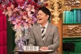 23日放送の『林修のニッポンドリル』の模様(C)フジテレビ