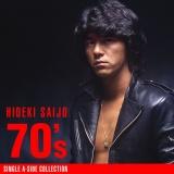 週間デジタルアルバムランキング6位に入った『70'sシングルA面コレクション』