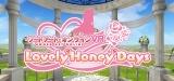 VRアプリ『ソードアート・オンラインVR Lovely Honey Days』