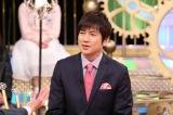 菊地亜美から年収について追及を受ける羽鳥慎一(C)日本テレビ