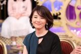 日本テレビ系トークバラエティー『1周回って知らない話』に出演する大橋未歩(C)日本テレビ