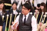 日本テレビ系トークバラエティー『1周回って知らない話』に出演する安東弘樹(C)日本テレビ