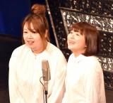 『女芸人大祭り』に出演したTEAM BANANA (C)ORICON NewS inc.