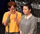 『女芸人大祭り』に出演したまえうしろ (C)ORICON NewS inc.