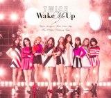 5/28付週間シングルランキング1位はTWICEの「Wake Me Up」
