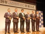 JASRAC賞受賞者=『2018年JASRAC賞』の贈呈式より (C)ORICON NewS inc.