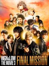 『HiGH & LOW THE MOVIE 3 〜FINAL MISSION〜』 (C)2017 「HiGH & LOW 」製作委員会