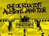"『ONE OK ROCK 2017 ""Ambitions"" JAPAN TOUR』ジャケット写真"