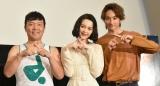 MBS/TBS連続ドラマ『わたしに××しなさい!』のトークイベントに出席した(左から)オラキオ、玉城ティナ、小関裕太 (C)ORICON NewS inc.