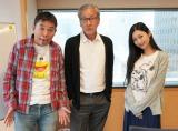 (左から)太田光、大竹まこと、壇蜜