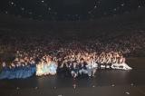 横浜アリーナで開催されたFM FUJI開局30周年記念ライブ『GIRLS POWER LIVE』