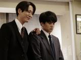 テレビ東京 ドラマ25『宮本から君へ』第8話(5月25日放送)より(C)「宮本から君へ」製作委員会