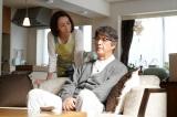 ドラマ『68歳の新入社員』の場面カット