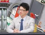 『全力!脱力タイムズ』おなじみの出演者・齋藤孝氏(C)フジテレビ