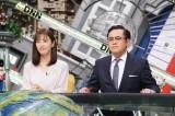 25日放送の『全力!脱力タイムズ』の模様(C)フジテレビ