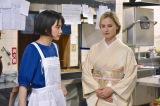 『家政夫のミタゾノ』第7話(6月1日放送)着物の姿の金髪美女は「トリバゴ」のナタリー・エモンズ(C)テレビ朝日