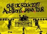 "『ONE OK ROCK 2017 ""Ambitions"" JAPAN TOUR』ジャケット写真"