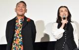 映画『妻よ薔薇のように 家族はつらいよIII』の初日舞台あいさつに出席した(左から)林家正蔵、中嶋朋子(C)ORICON NewS inc.