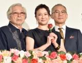 映画『妻よ薔薇のように 家族はつらいよIII』の初日舞台あいさつに出席した(左から)山田洋次監督、夏川結衣、西村まさ彦(C)ORICON NewS inc.