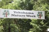 神奈川県横浜市旭区のこども自然公園で行われている『ヨコハマネイチャーウィーク2018』