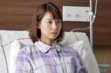 第一子出産後、TBS系日曜劇場『ブラックペアン』で女優復帰を果たす相武紗季 (C)TBS