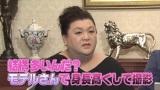 25日放送の『マツコ会議』では「背が高くなる靴」の専門店から中継(C)日本テレビ
