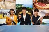 5月27日放送のHBC制作TBS系ネット単発『こんなトコロに絶品グルメ? お取り寄せレストラン』に出演する(左から)北斗晶、千原ジュニア、神田愛花 (C)HBC