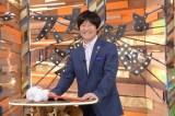 8日放送のフジテレビ系バラエティー『痛快TV スカッとジャパン』MCの内村光良 (C)フジテレビ