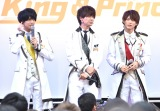 King & Prince(左から)高橋海人、永瀬廉、平野紫耀 (C)ORICON NewS inc.
